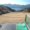 芦ノ湖に打ちっ放し
